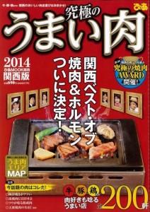 20130531_001810.jpeg